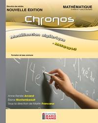 MAT-2101-3, Modélisation algébrique - Nouvelle édition, recueil d'activités